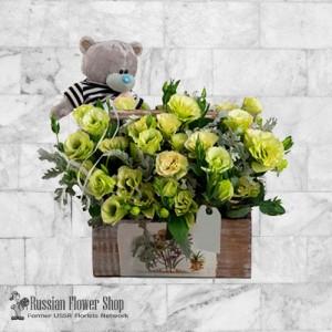 Ramo de flores de Armenia #6