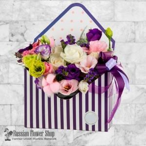 Armenia bouquet de fleurs #7