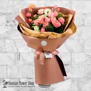 Ramo de flores de Armenia #8