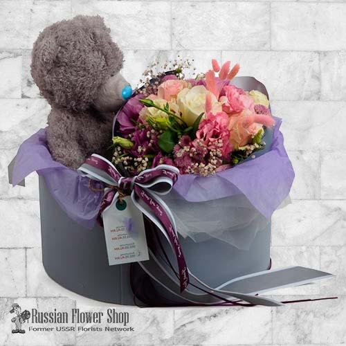 Armenien Blumenstrauß #9