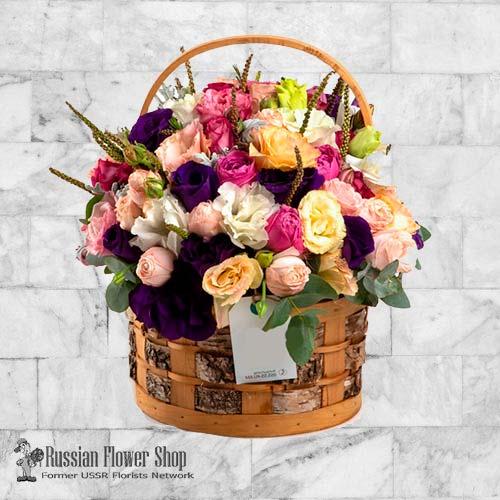 Armenia Flower Bouquet #10