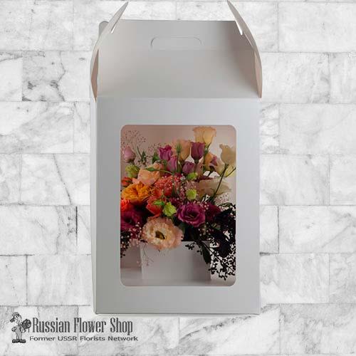 Armenien Blumenstrauß #11