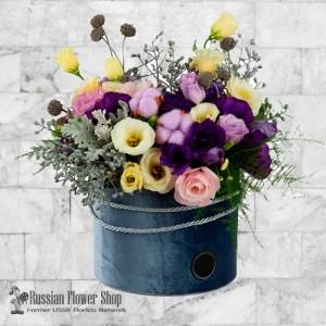 Ramo de flores de Armenia #12
