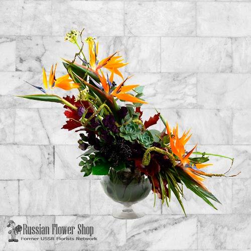 Armenia bouquet de fleurs #15