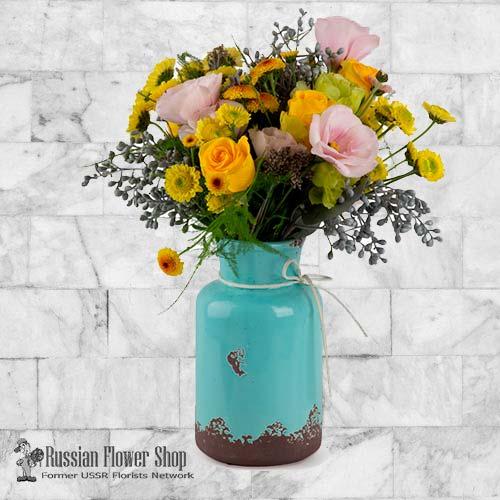 Armenia bouquet de fleurs #21
