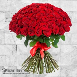 Armenia bouquet de roses #4