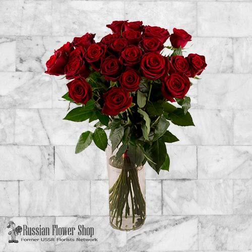 Armenia Roses Bouquet #5