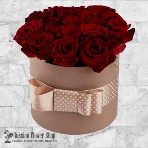 Armenia bouquet de roses #14