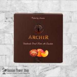 Armenien Süßigkeiten #2