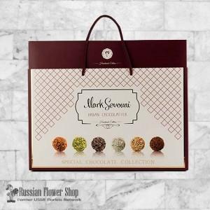 Bonbons Arménie #3