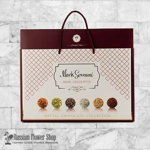 Armenien Süßigkeiten #3